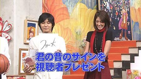 [20081019]おしゃれイズム#170-小池徹平.avi_001343800.jpg
