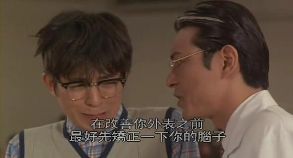 1996-Thats カンニング 史上最大の作戦(有)-山口達也、安室奈美惠.rmvb_001356398.jpg