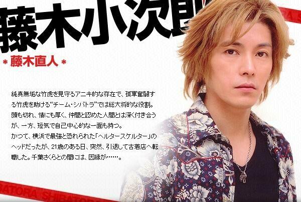 2008夏季火九.JPG