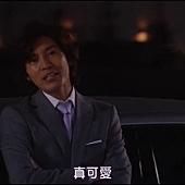 [SUBPIG][Shiawase ni Narou yo ep01].rmvb_002129356.jpg