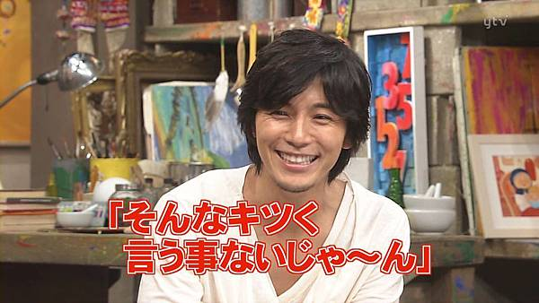 [20081019]おしゃれイズム#170-小池徹平.avi_000353833.jpg