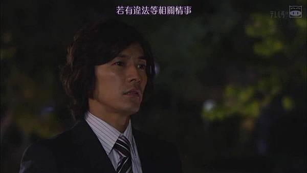 [SUBPIG][Shiawase ni Narou yo ep04].rmvb_222251.851.jpg