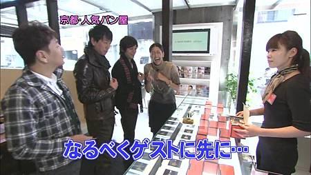 [20091227]おしゃれイズム#225- Kyoto SP  Part 1 (960x540 x264).mp4_20110502_144311.jpg