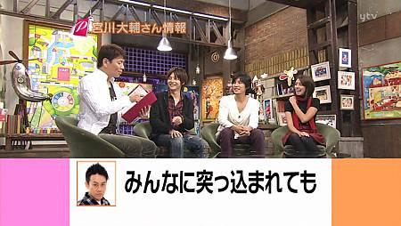 [20081019]おしゃれイズム#170-小池徹平.avi_000715800.jpg