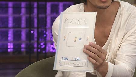[20081019]おしゃれイズム#170-小池徹平.avi_001117833.jpg