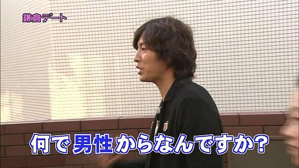 [20110515]おしゃれイズム#291-いとうあさこさん.avi_001015181.jpg