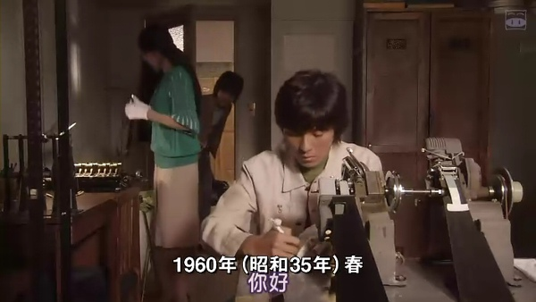 [SUBPIG][Densetu no CM director Sugiyama toshi(SP)].rmvb_000988388.jpg