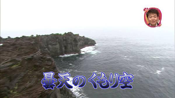 293(20110529)oshareism観月ありさ.avi_000050850.jpg