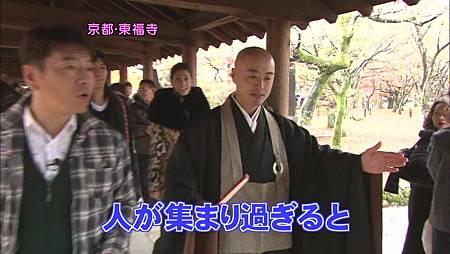 [20091227]おしゃれイズム#225- Kyoto SP  Part 1 (960x540 x264).mp4_20110502_143458.jpg