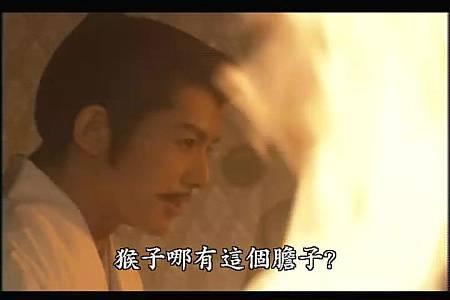 太閤記03.rmvb_032221.733.jpg