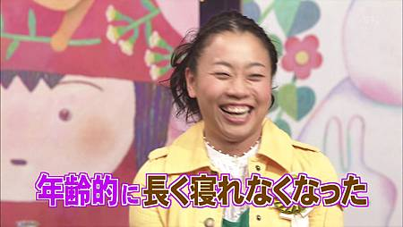 [20110515]おしゃれイズム#291-いとうあさこさん.avi_000050350.jpg