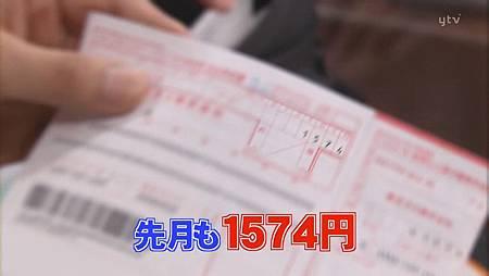 [20081019]おしゃれイズム#170-小池徹平.avi_000400500.jpg