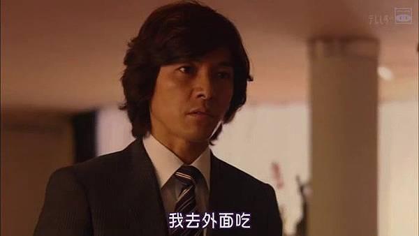 [SUBPIG][Shiawase ni Narou yo ep08].rmvb_20110608_130300.jpg