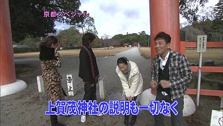 [20091227]おしゃれイズム#225- Kyoto SP  Part 1 (960x540 x264).mp4_20110502_144547.jpg