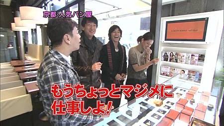 [20091227]おしゃれイズム#225- Kyoto SP  Part 1 (960x540 x264).mp4_20110502_144451.jpg