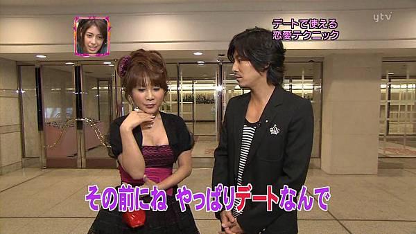 200811.02おしゃれイズム.avi_000922166.jpg