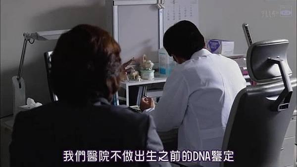 [SUBPIG][Shiawase ni Narou yo ep08].rmvb_20110608_115913.jpg