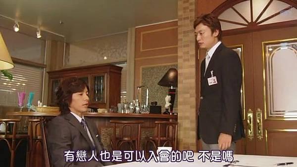 [SUBPIG][Shiawase ni Narou yo ep04].rmvb_222808.041.jpg
