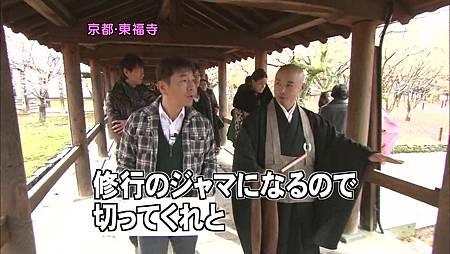 [20091227]おしゃれイズム#225- Kyoto SP  Part 1 (960x540 x264).mp4_20110502_143500.jpg