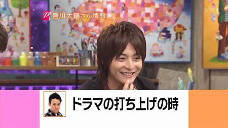[20081019]おしゃれイズム#170-小池徹平.avi_000705066.jpg