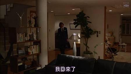 [SUBPIG][一定要幸福ep02].rmvb_000751483.jpg