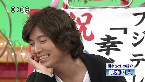 20110509 笑っていいともtelephone shocking 藤木直人.avi_000267479.jpg