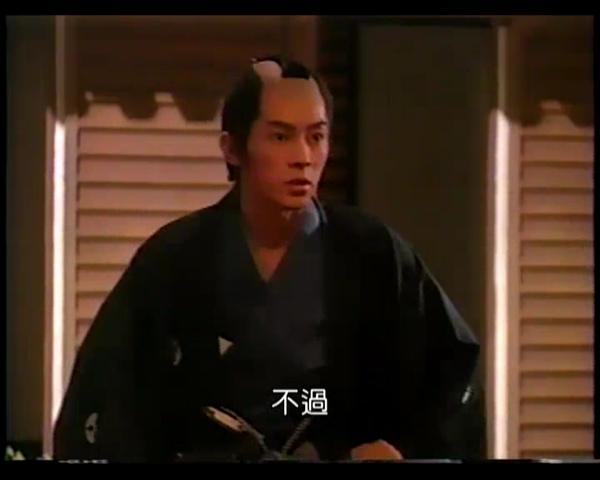 德川慶喜ep04.rmvb_000869200.jpg