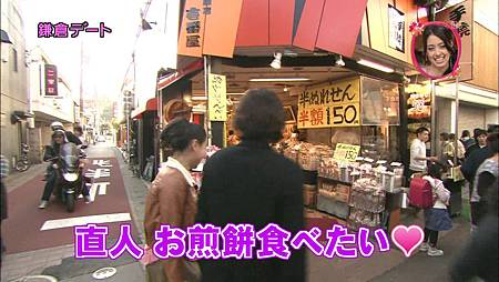 [20110515]おしゃれイズム#291-いとうあさこさん.avi_000818685.jpg