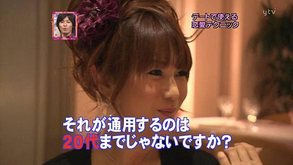 200811.02おしゃれイズム.avi_001079400.jpg