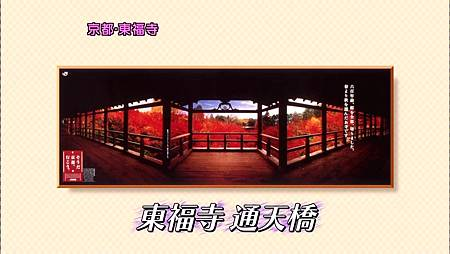 [20091227]おしゃれイズム#225- Kyoto SP  Part 1 (960x540 x264).mp4_20110502_143414.jpg