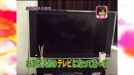 [20081019]おしゃれイズム#170-小池徹平.avi_000149633.jpg