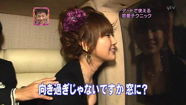 200811.02おしゃれイズム.avi_001230866.jpg