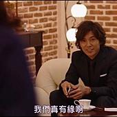 [SUBPIG][Shiawase ni Narou yo ep01].rmvb_002855447.jpg