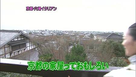 [20091227]おしゃれイズム#225- Kyoto SP  Part 1 (960x540 x264).mp4_20110502_144925.jpg