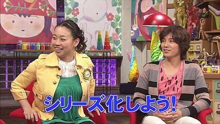 [20110515]おしゃれイズム#291-いとうあさこさん.avi_001410176.jpg