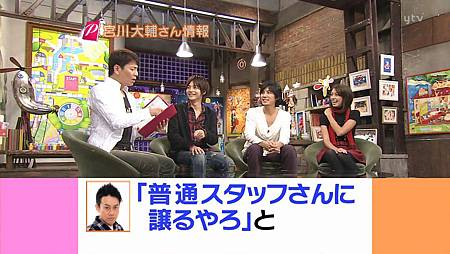 [20081019]おしゃれイズム#170-小池徹平.avi_000714300.jpg
