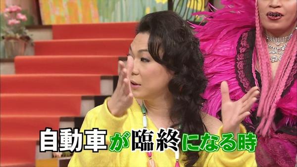 [20110213]おしゃれイズム-ミッツマングローブ (1280X720).avi_000729929.jpg
