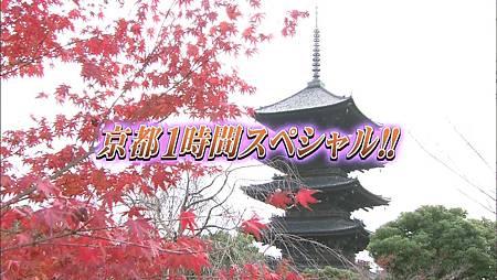[20091227]おしゃれイズム#225- Kyoto SP  Part 1 (960x540 x264).mp4_20110502_142354.jpg