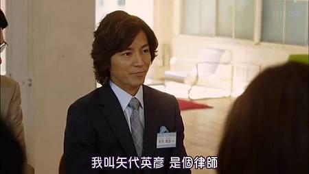 [SUBPIG][一定要幸福ep02].rmvb_000869934.jpg