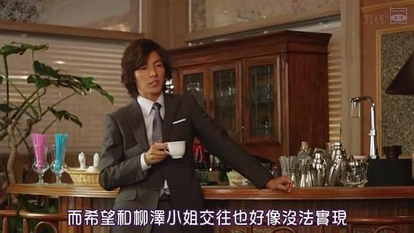 [SUBPIG][Shiawase ni Narou yo ep04].rmvb_222619.660.jpg