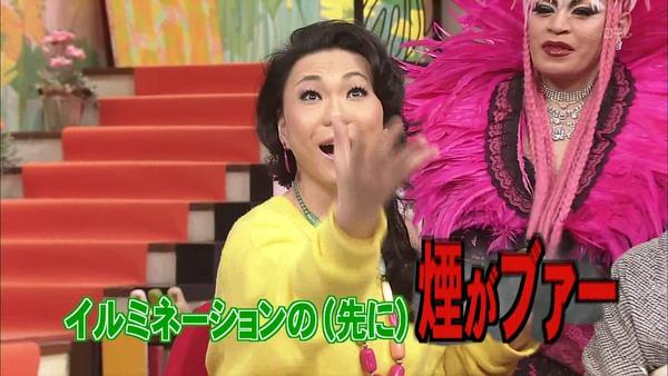 [20110213]おしゃれイズム-ミッツマングローブ (1280X720).avi_000742008.jpg