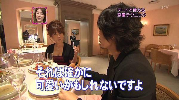 200811.02おしゃれイズム.avi_001108533.jpg