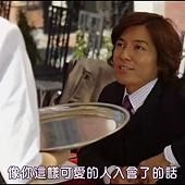 [SUBPIG][Shiawase ni Narou yo ep01].rmvb_001002366.jpg
