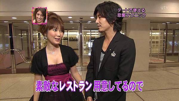 200811.02おしゃれイズム.avi_000950300.jpg