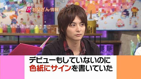 [20081019]おしゃれイズム#170-小池徹平.avi_001049433.jpg