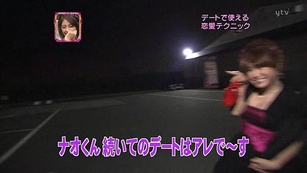 200811.02おしゃれイズム.avi_001177233.jpg