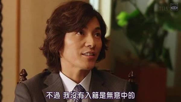 [SUBPIG][Shiawase ni Narou yo ep04].rmvb_222812.111.jpg