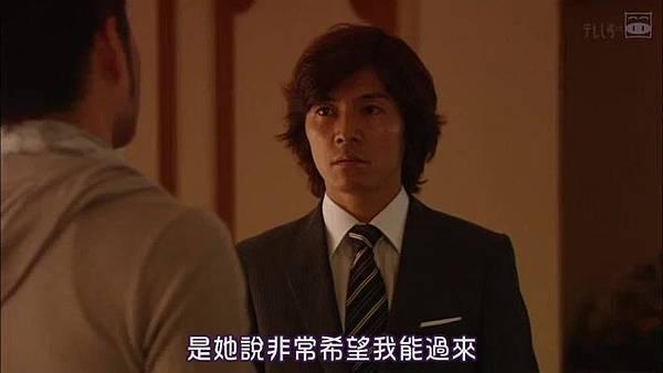 [SUBPIG][Shiawase ni Narou yo ep08].rmvb_20110608_130119.jpg
