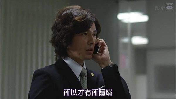 [SUBPIG][Shiawase ni Narou yo ep04].rmvb_224030.909.jpg