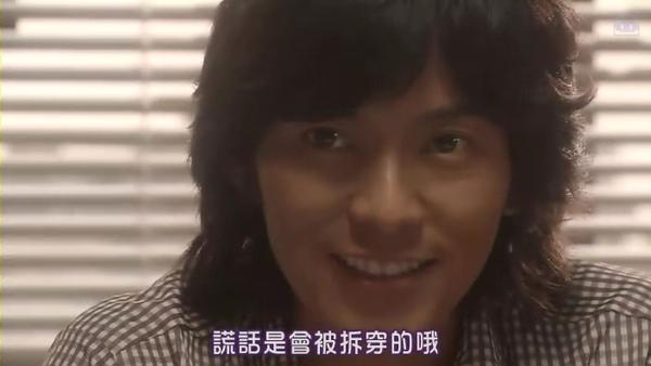 [SUBPIG][Densetu no CM director Sugiyama toshi(SP)].rmvb_003881278.jpg